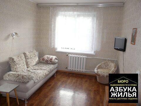 2-к квартира на Чапаева 1г за 1.5 млн руб - Фото 2