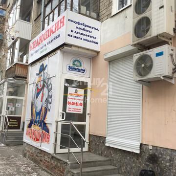 Магазин 55мкв Фрунзе 63 - Фото 2