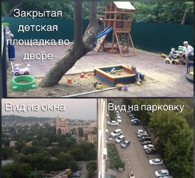 Продаю 3-х комнатную квартиру на ул.Чапаева, д.112/124 - Фото 3