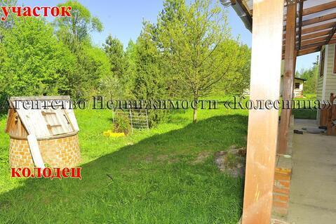 Дом с баней в деревне Кашурино, 32 сотки, все коммуникации, гараж, сад - Фото 3