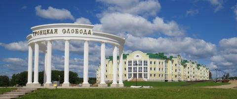 Двухкомнатная квартира в новом доме в Сергиевом Посаде. - Фото 1