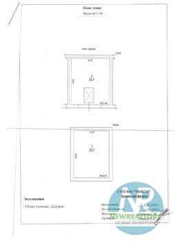 Продается гараж с погребом 52 кв.м в Видном - Фото 2