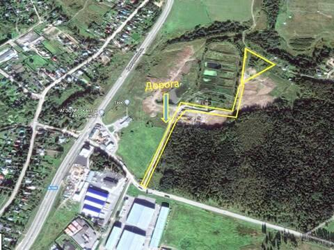 Земельный участок 103 соток, Мытищинский район. - Фото 1