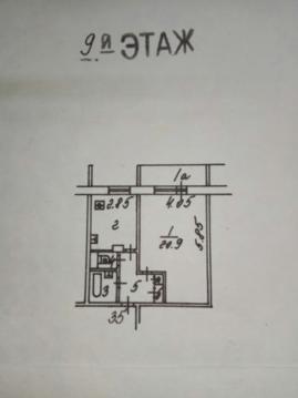 Сдается 1-комнатная квартира на Беловежской - Фото 3
