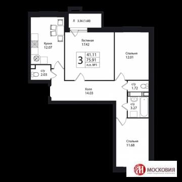 3-к квартира, площадью 75. 47 кв. м,17 км от МКАД по Калужскому шоссе - Фото 2