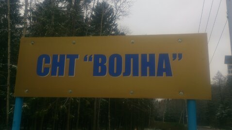 Уютный домик на Сушкинской - Фото 3