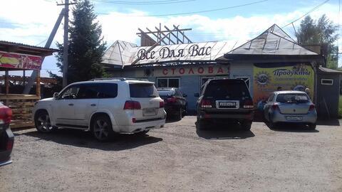 Продажа торгового помещения, Иркутск, Ул. Полярная - Фото 1