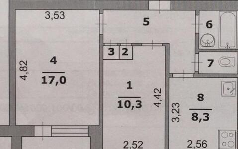 Продажа квартиры, Белгород, Ул. Ватутина - Фото 3
