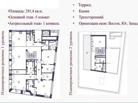6-ти ком кв Тетеринский пер 18 с 2 - Фото 2