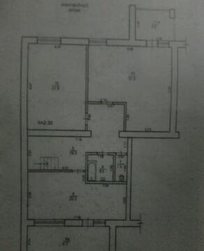 5-ая квартира с. Уютное, г. Евпатория - Фото 1