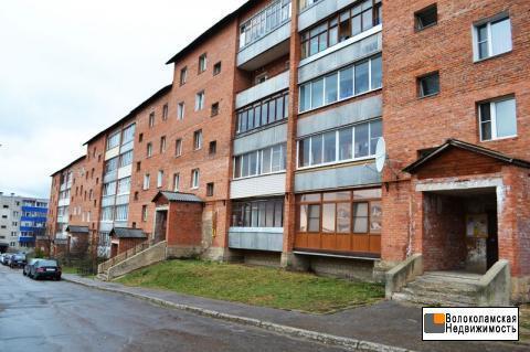 Четырехкомнатная квартира в центре Волоколамска - Фото 1