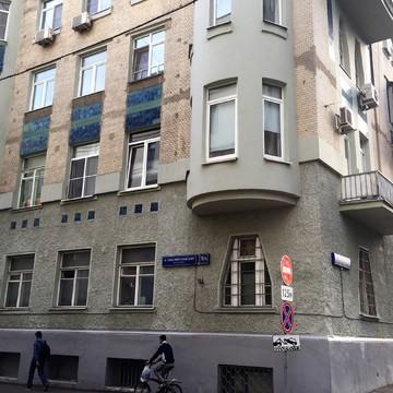 Малый Николопесковский переулок д.9/1с1 - Фото 1