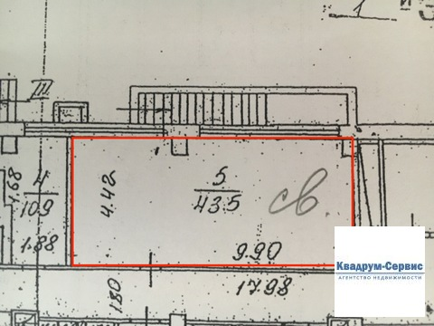 Сдается в аренду офисное помещение, общей площадью 43,5 кв.м. - Фото 5