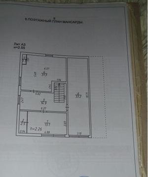 Продается дом 195 кв.м. на ул. Цветочная г. Калуга - Фото 2