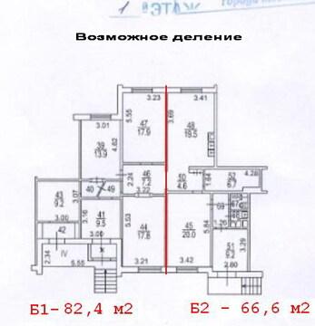 Торговое помещение от 66.6 кв.м, м.Пятницкое шоссе - Фото 4