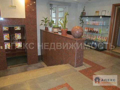 Продажа помещения свободного назначения (псн) пл. 1195 м2 м. . - Фото 3