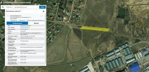 Продается земля пром назначения 7,3 га в г.Домодедово - Фото 4