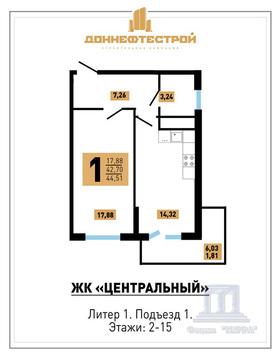 Город Ростов-на-дону1к квартира в новом доме от собственника - Фото 1