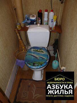 Комната в общежитии 460 000 руб - Фото 5