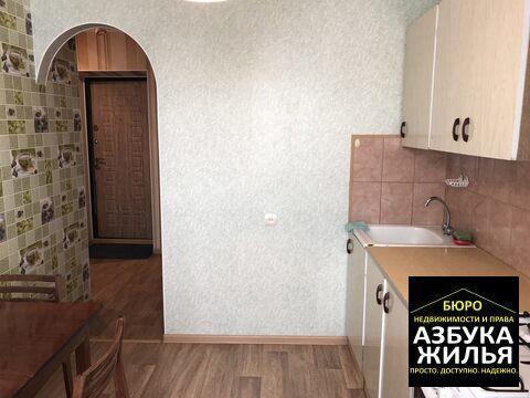 1-к квартира на Ломако 6 за 1.15 млн руб - Фото 4