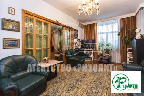 Предлагаем купить уютную и ухоженную нестандартную трехкомнатную кварт - Фото 1