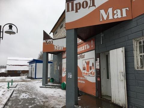 Кольчугино, Новая ул, д.8 - Фото 3