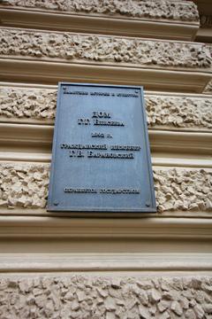 Квартира в доме Елисеева - Фото 3