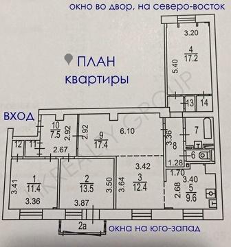 Просторная 4х комнатная квартира в Щукино, Москва - Фото 5