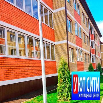Продам квартиру ул.Петра Метальникова - Фото 3