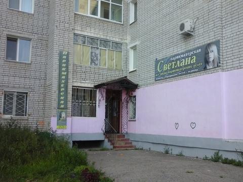 Продается Нежилое помещение. , Благовещенск г, улица Калинина 142 - Фото 1