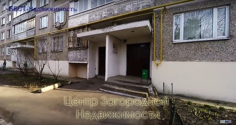 Двухкомнатная Квартира Область, улица Турова, д.6, Аннино, до 20 мин. . - Фото 2