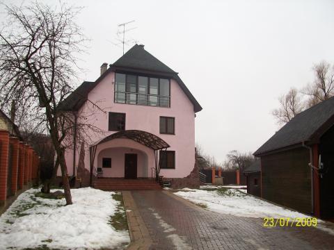 Дом в Центре Подольска - Фото 1