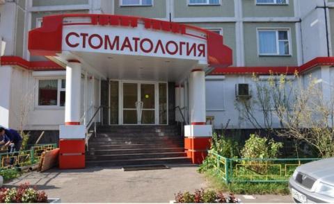 Продажа стоматологической клиники 222 м2 - Фото 1