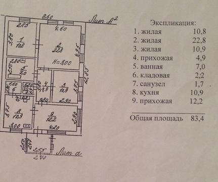 Продается дом в центре г.Семилуки - Фото 3