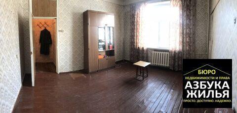 Комната на Ульяновской 45 за 250 000 руб - Фото 3
