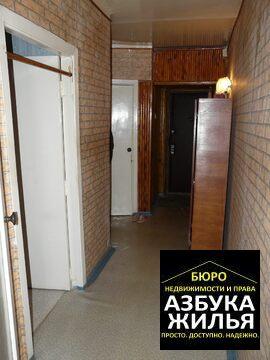 Продажа 3-к квартиры на Дружбы 30 за 1.5 млн руб - Фото 5