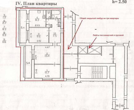 Обмен 3-х комн.кв. в Колпинском р-не на 1(2)-комн. в Невском - Фото 1