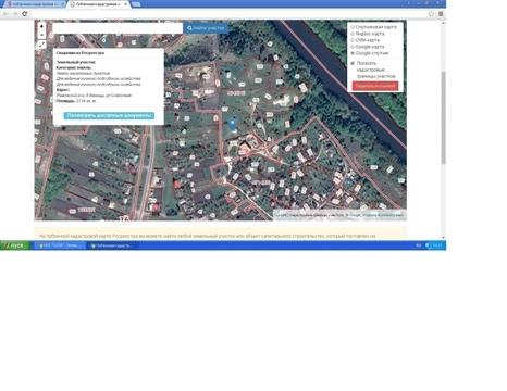 Продам земельный участок Ивница, Воронежская область