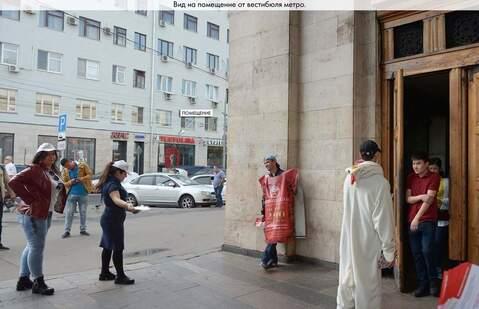 Продажа готового бизнеса 254.5 м2, м.Белорусская - Фото 3