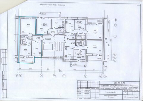 Продажа 2-комнатной квартиры, 59.1 м2, г Киров, Пугачёва, д. 31 - Фото 2