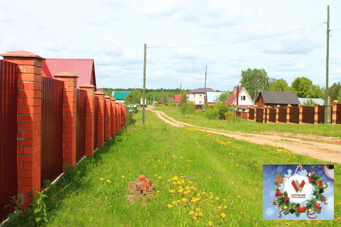 Д. Грибаново, дом с баней , 30 соток. свет, газ, вода. - Фото 3