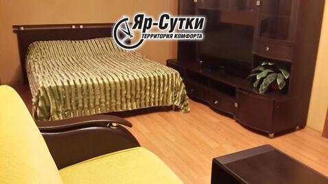 Квартира с евроремонтом в Дзержинском р-не. Без комиссии - Фото 1