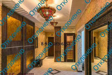 Продам 4-х кв. г. Москва, район Раменки , Минская ул. , 1гк1 - Фото 3