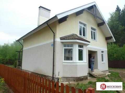 Дом 126 кв.м. на участке 6 соток - Фото 1