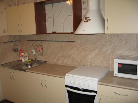 Трехкомнатная квартира в Котельниках рядом с метро - Фото 1