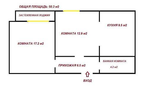 Продажа квартиры, м. Гражданский проспект, Просвещения пр-кт. - Фото 2