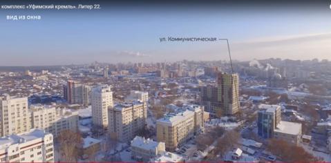 Двухкомнатная квартира в ЖК Уфимский кремль - Фото 4
