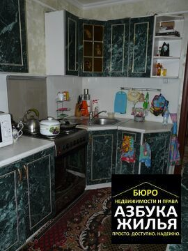 Продам 3-к квартиру на Максимова