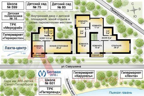 Пп большая двухуровневая квартира с хорошим ремонтом вид на залив - Фото 2