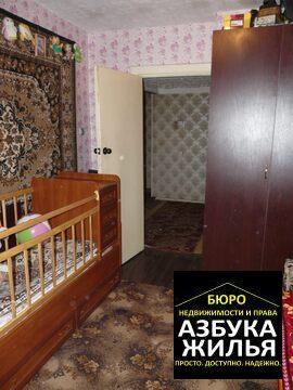 3-к квартира на Коллективной 1.45 млн руб - Фото 4